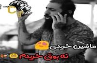 پرطرفدارترین آهنگ های عربی سال آهنگ رقص عربی ریمیکس های عربی