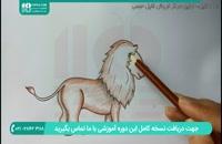 آموزش ساده نقاشی با ماژیک و مداد رنگی