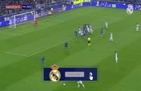 برد خاطره انگیز رئال مادرید مقابل یوونتوس