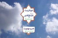 05.بررسي روايات خروج يماني-آیت الله طبسی