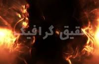 ویدیو فوتیج پس زمینه دود و آتش
