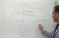 فیزیک پایه دوازدهم - حرکت شناسی4