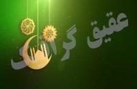 پس زمینه سبز نمادهای ماه مبارک رمضان