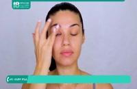 آموزش آرایش صورت | www.118file.com