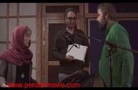 دانلود کامل فیلم چاقی رایگان