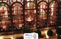 هتل قصر منشی اصفهان در رادار361