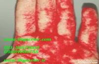 دستگاه مخمل پاش09195642293فروش دستگاه مخمل پاش*مخمل پاش*فروش مخمل پاش