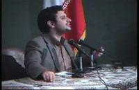 سخنرانی استاد رائفی پور - آینده پژوهی - اصفهان - دانشگاه اصفهان - 6 اسفند 1390