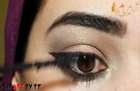 کلیپ آموزش میکاپ ملایم چشم مدل شاین
