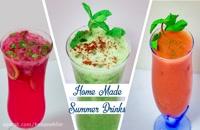 دستور العمل خانگی نوشیدنی تابستونی