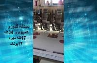 فروش دستگاه اتوماتیک گلدوزی کامپیوتری