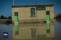 آخرین وضعیت از سیل سیستان و بلوچستان