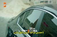 دانلود قسمت 25 سریال ترکی بی وفا Hercai با زیرنویس فارسی