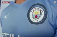 لباس اول باشگاه منچسترسیتی 2021/22