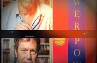 معرفی کتاب قوانین قدرت از رابرت گرین / VAFAMEDIA