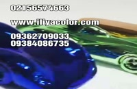 آبکاری حرارتی و آبکاری فانتاکروم 02156574663