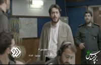 تیزر سریال های رمضانی تلویزیون - سریال های ماه رمضان 99