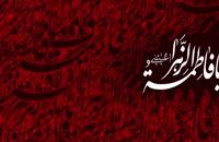 Ahlulbayt a.s. Los Imames