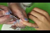 آموزش کاشت ناخن : مرحله دوم : مواد گذاری - نیل آکادمی