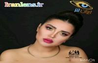 خرید لنز چشم رنگی و طبی رنگی سالانه مون ناوی با تناژ سبزعسلی  از سایت ایران لنز