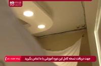 مراحل نصب سقف و دیوار کاذب همراه با نورپردازی برای تلویزیون