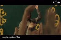 دانلود فیلم زهرمار (Full HD)|فیلم کمدی زهر مار به کارگردانی جواب رضویان-