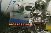 دستگاه مخملپاش-مخمل پاش-چسب ضدآب-پودرمخمل-فرمول آبکاری-کروم حرارتی-جوهر آبکاری09301313308