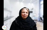 فیلم رضایتمندی سرکار خانم ماه سلطان ایرانی دوست بیمار روکش دندان