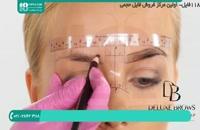 آموزش آرایش دائمی ابرو به صورت حرفه ای