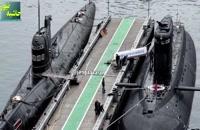 اعتراف ژنرال های آمریکایی به قدرت برترنظامی ایران؛ایران آماده فروش زیردریایی های فوق پیشرفته خود شد!