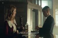 دانلود سریال پیکی بلایندرز Peaky Blinders فصل 1 قسمت 3