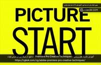 آموزش تکنیک های پریمیر – Premiere Pro Creative Techniques