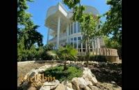1750 متر باغ ویلای فاخر در شهریار دارای 410 متر ویلا