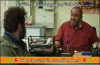 دانلود فیلم اژدر نسخه قاچاق