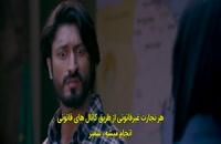 دانلود فیلم هندی هزار مایل در پشت با زیرنویس فارسی چسبیده (Khuda Haafiz 2020)