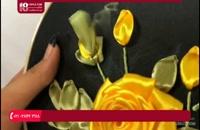 آموزش روبان دوزی - آموزش دوخت گل رز زرد روی کارگاه