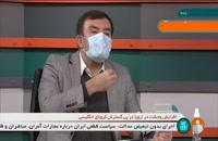 زمان شروع تست انسانی دومین واکسن ایرانی