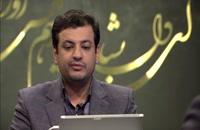 برنامه بازگشت با حضور استاد رائفی پور - بررسی مصادیق آخرالزمان شیعی در هالیوود - شبکه افق - 1399/01/24