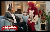 دانلود فیلم سینمایی ایکس لارج (رایگان) (بدون سانسور)