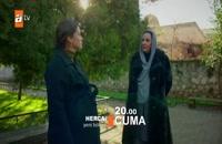 سریال هرجایی قسمت 29 با زیر نویس فارسی/لینک دانلود توضیحات