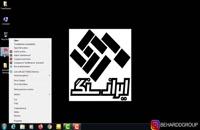 آموزش نرم افزار ایران سنگ قسمت دوم - تعاریف پایه