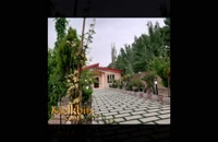 500 متر باغ ویلای خوش قواره در ملارد دارای 100 متر بنا
