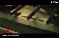 دانلود فیلم زهر مار (دانلود فیلم زهر مار با کیفیت Full HD)|فیلم کمدی زهر مار به کارگردانی جواب رضویان - - ---