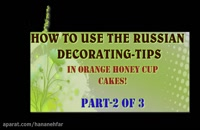 3 ایده آسان تزیین و کار با ماسوره روسی