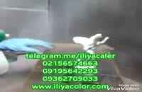 دستگاه فانتاکروم و کروم حرارتی 09195642293