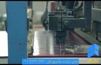 اجزای سازنده ساندویچ پانل - 22220266-021