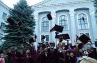 دانشگاه ملی رادیو الکترونیک خارکف