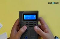 بررسی دستگاه اکسس کنترل 16-fg
