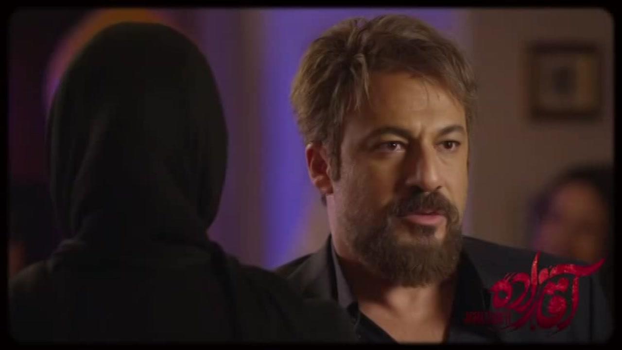 دانلود قسمت ششم سریال آقازاده
