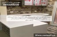 فروش خط تولید سنگ مصنوعی همراه با مشخصات فنی بسیار عالی و قیمت مناسب